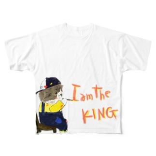 ぼくはおうさま Full graphic T-shirts