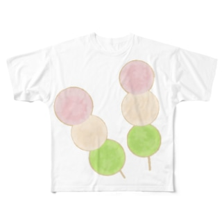 yuuオリジナルイラスト17 和菓子-三色だんご Full graphic T-shirts