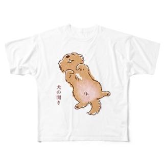 こぐま犬の開きポーズ Full graphic T-shirts