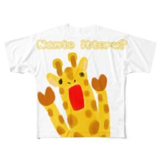 すま@ストレスマネジメントOTのキリンの気持ち Full graphic T-shirts