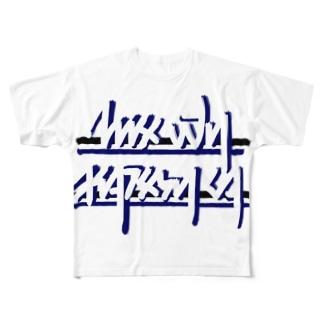 Lae xra Sinteea un Full graphic T-shirts