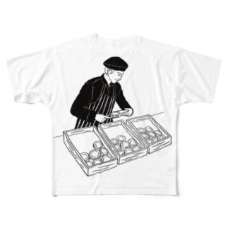 パイおじさん Full graphic T-shirts