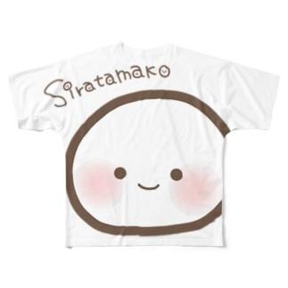 どどんとおおきいしらたま子ちゃん Full graphic T-shirts