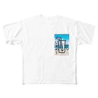 風景と文字 Full graphic T-shirts