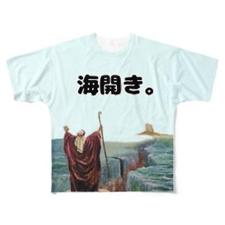 よろづ屋 安宅彦一長船の壮大な海開き Full graphic T-shirts