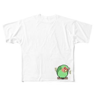 うちまたコザクラ Full graphic T-shirts