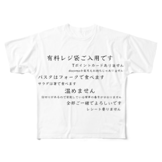 ヤケクソ Full graphic T-shirts