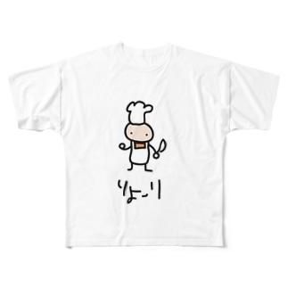 まめきゅっち。(りょーり) Full graphic T-shirts