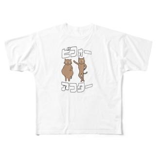 ビフォーアフター Full graphic T-shirts
