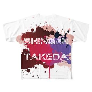 武将ネームデザイン「武田信玄」 Full graphic T-shirts