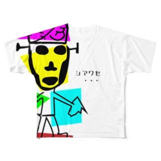 ハムウェイT02 Full graphic T-shirts