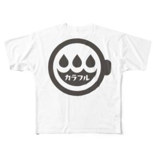 コインランドリー屋のカラフルくん Full graphic T-shirts