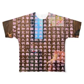 ごみ Full graphic T-shirts