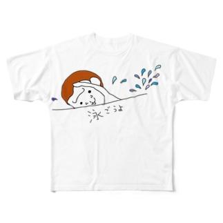 ハッピーゴリラ 泳ごうよ Full graphic T-shirts