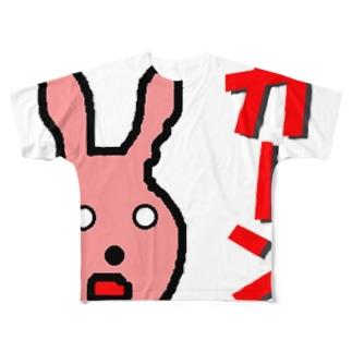 うさぴょん ガーン Full graphic T-shirts