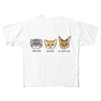野生のにゃん3匹 Full graphic T-shirts
