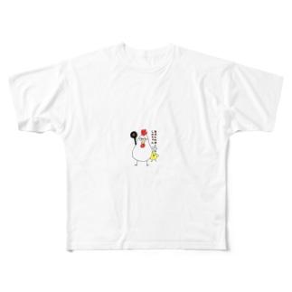 無添加料理人しのちゃん Full graphic T-shirts