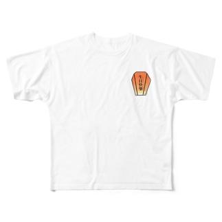中国語シリーズ『生日快樂』ランタン Full graphic T-shirts