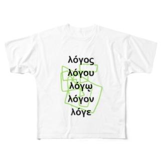 みことばを胸に✳︎キリスト✴︎聖書✴︎クリスチャン✴︎十字架のロゴス logos ギリシャ語活用形 変化形 Full graphic T-shirts