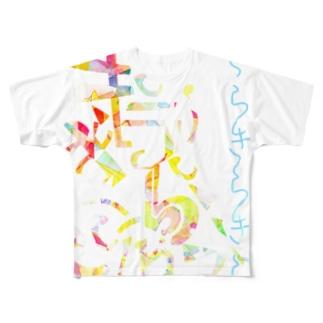 きらきらきら Full graphic T-shirts