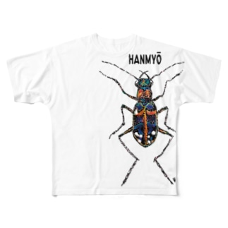 ハンミョウ Full graphic T-shirts