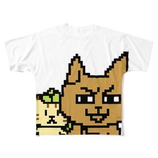 ドット絵ネコ!こげ茶とトラ猫 Full graphic T-shirts