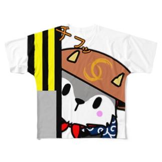 あきんどくんTシャツ Full graphic T-shirts