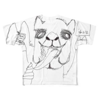 マズいラクダ Full graphic T-shirts