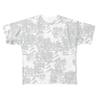 UTT Full graphic T-shirts