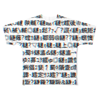 Mojibake(Cyberpunk mix) Full graphic T-shirts