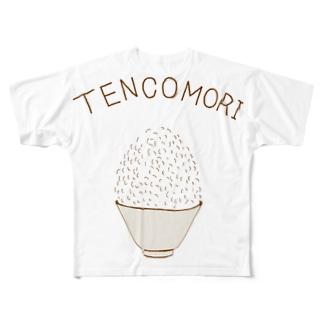 てんこもり Full graphic T-shirts
