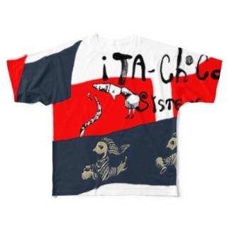 iTAChocoSystemsのイタチョコ会派表現者T Full graphic T-shirts