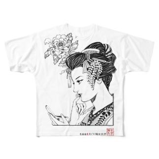 身仕舞 Full graphic T-shirts