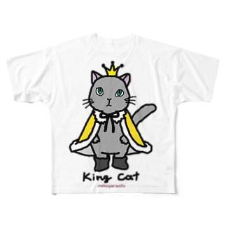 ねこの王様*黄 Full graphic T-shirts