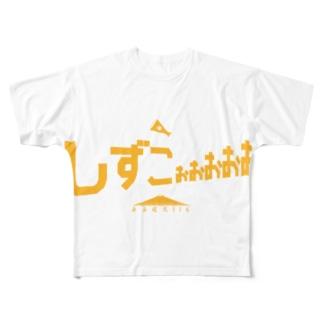 しずこ Full graphic T-shirts