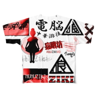 誤り Full graphic T-shirts