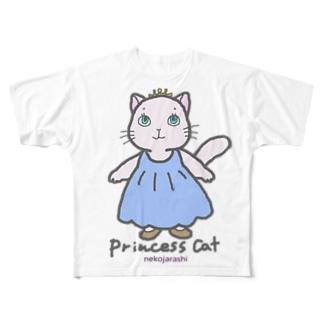 ねこのお姫さま(ブルー) Full graphic T-shirts