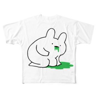 なんか吐いちゃったちゃん Full graphic T-shirts