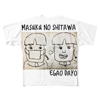 【ホリT】マスクで表情見えなくても大丈夫だよグッズ Full graphic T-shirts