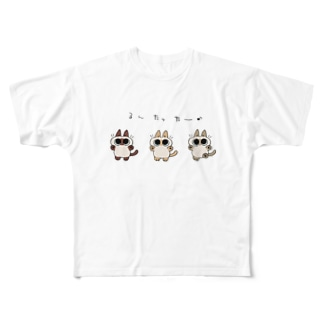 るんたった~ Full graphic T-shirts
