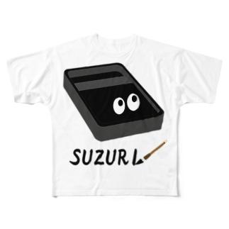 スズリくん Full graphic T-shirts