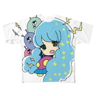 わたしはうちゅうじん Full graphic T-shirts