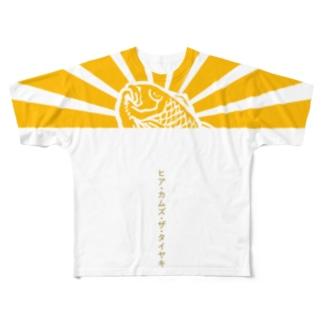 ヒア・カムズ・ザ・タイヤキ Full graphic T-shirts