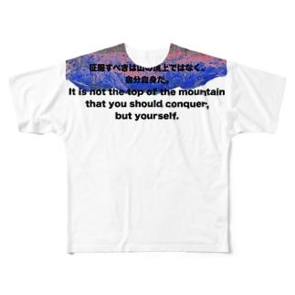 登山部 Full graphic T-shirts