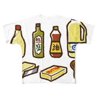 脂質を多く含む食品 Full graphic T-shirts