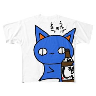 うたげのしまつ。(ねこず) Full graphic T-shirts