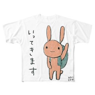 いってきます Full graphic T-shirts