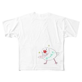 おしゃれ文鳥のおしゃれ中 Full graphic T-shirts