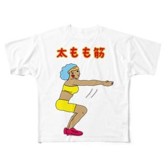 太もも筋 Full graphic T-shirts