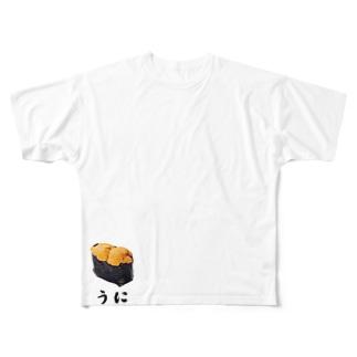 本物が食べられない人へ Full graphic T-shirts